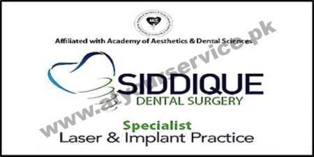 Siddique dental surgery dha lahore