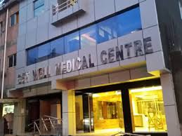 Get well medical centre