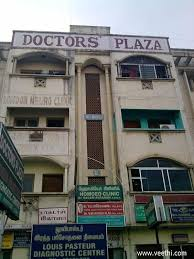 The doctors plaza